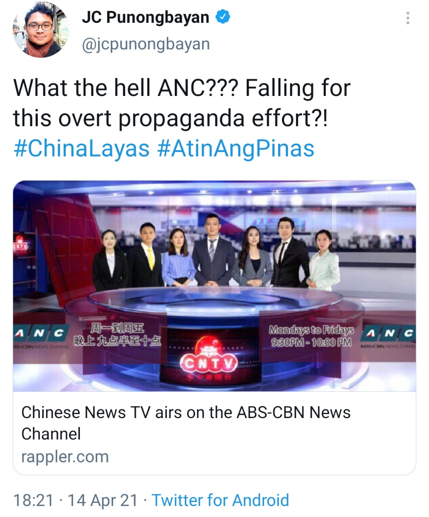 What the hell ANC??? Falling for this overt propaganda effort?! #ChinaLayas #AtinAngPinas